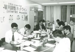 山内一浩弁護士