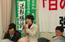 雪竹奈緒弁護士